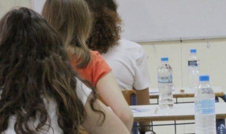 Έρχεται τροπολογία για την κατάργηση των «πράσινων» και Κόκκινων» Σχολών